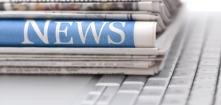 Важные новости и объявления